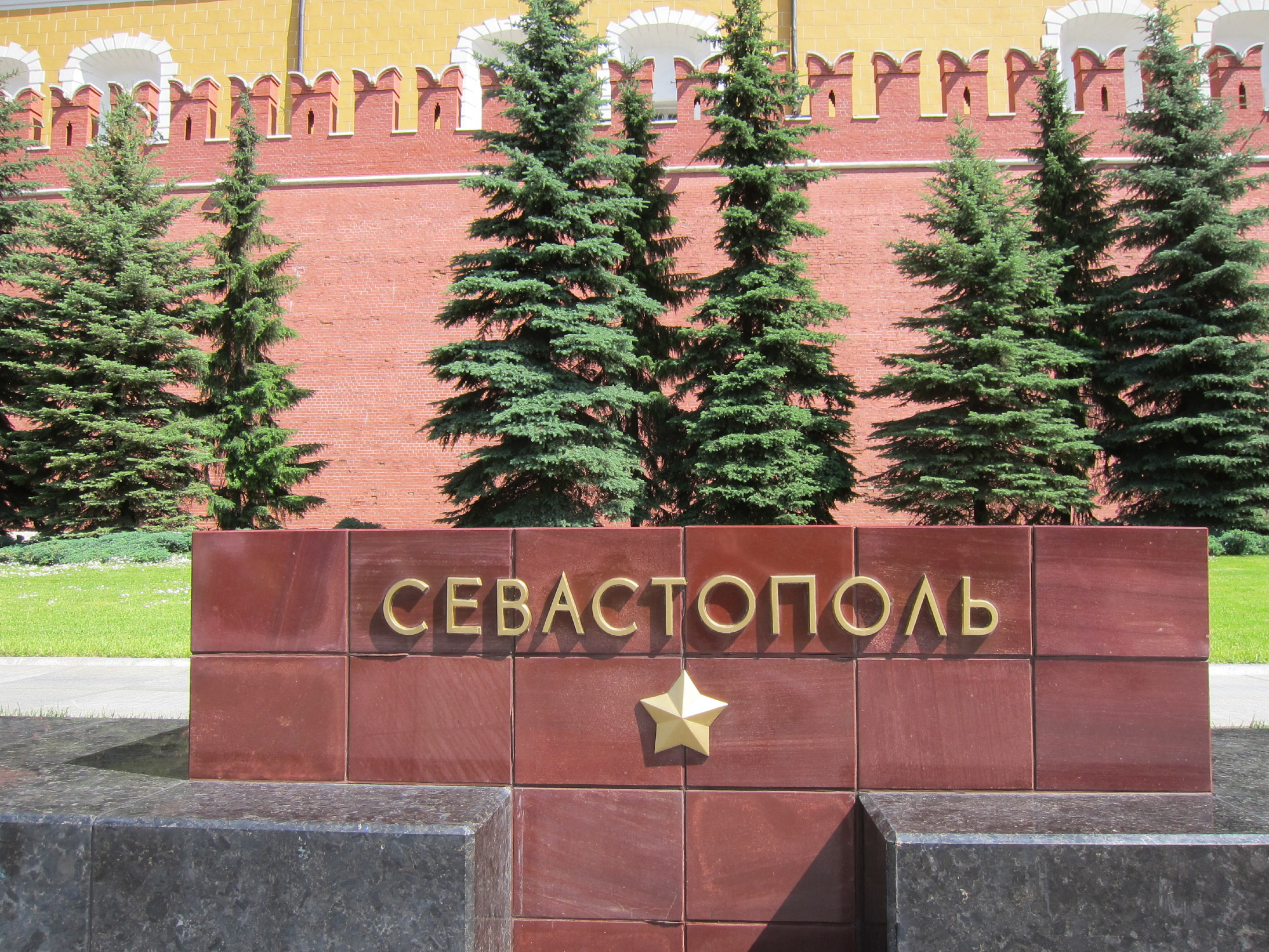 A Tour of Sacred Places in Moscow
